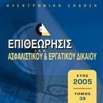 CD_ROM_2005_49414a82ce8e9_150x150
