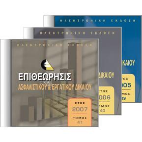 CD_ROM_4950dfe1e4289